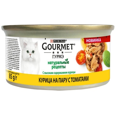 Gourmet Консервы для кошек Натуральные Рецепты Курица на пару с томатами 12425936, 0,085 кг