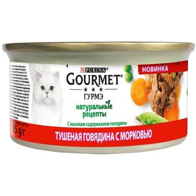 Gourmet Консервы для кошек Натуральные Рецепты Говядина с морковью 12425596, 0,085 кг