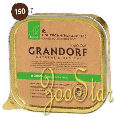 Grandorf влажный корм для взрослых собак всех пород, ягненок 150 гр, 800100361