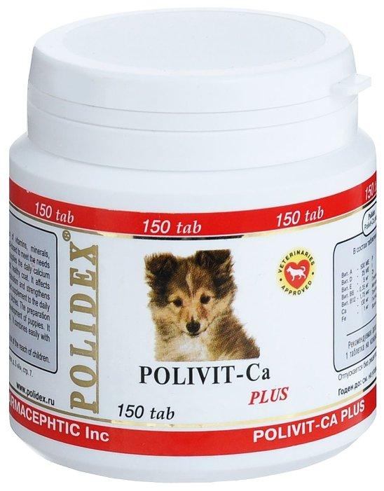 POLIDEX длЯ собак обак Поливит Кальций плюс 300 тб. ( 1 тб. на 10 кг) 18