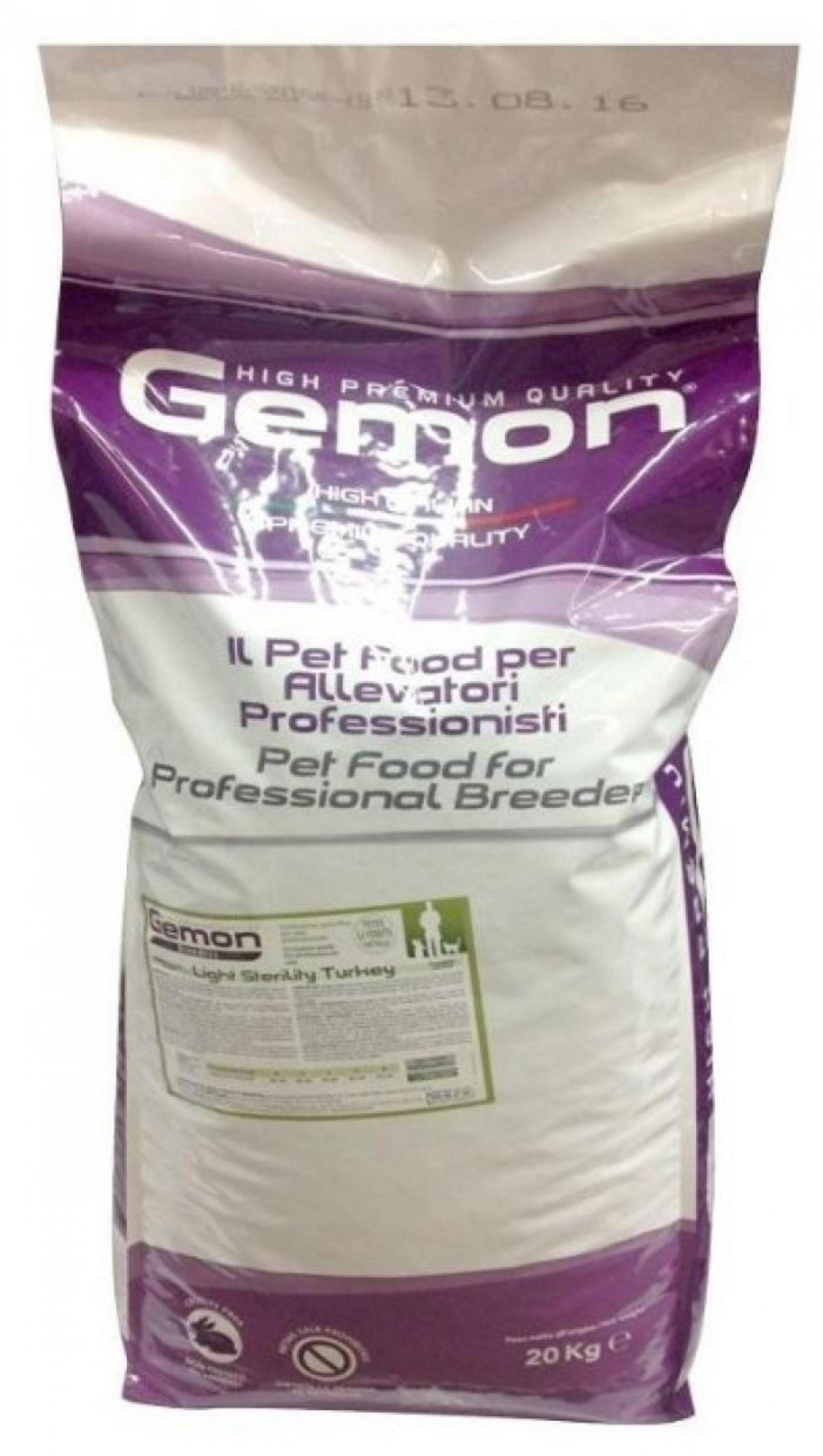 Gemon Cat Sterilised корм для стерилизованных кошек с индейкой , 0,1 кг