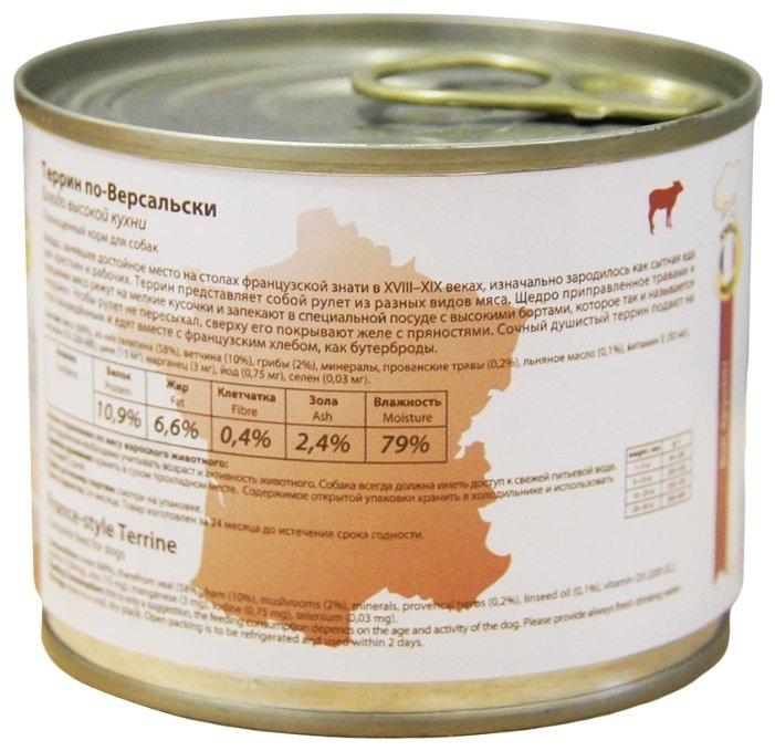Мнямс влажный корм для взрослых собак всех пород, Террин по-Версальски (телятина с ветчиной) 200 гр