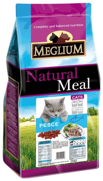MEGLIUM ADULT Корм сух. 15 кг для кошек рыба MGS0215, 64498