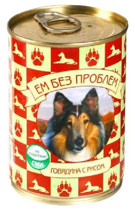 Ем Без Проблем влажный корм для взрослых собак всех пород, говядина и рис 410 гр