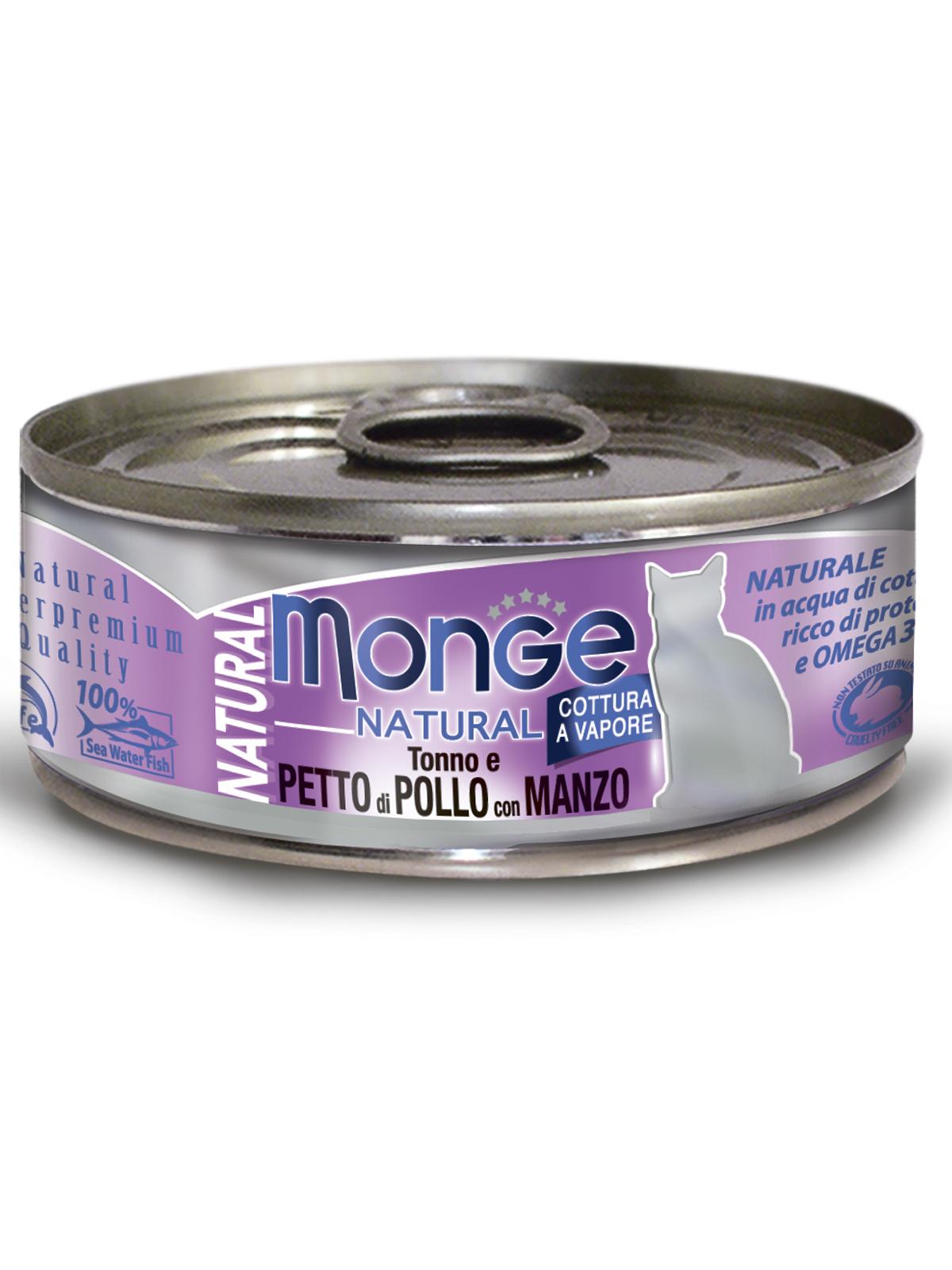 Monge Cat Natural влажный корм для кошек всех возрастов и пород, тунец с курицей и говядиной 80 гр