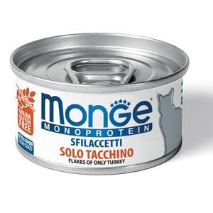 Monge Cat Monoprotein влажный корм для кошек всех возрастов и пород, индейка 80 гр