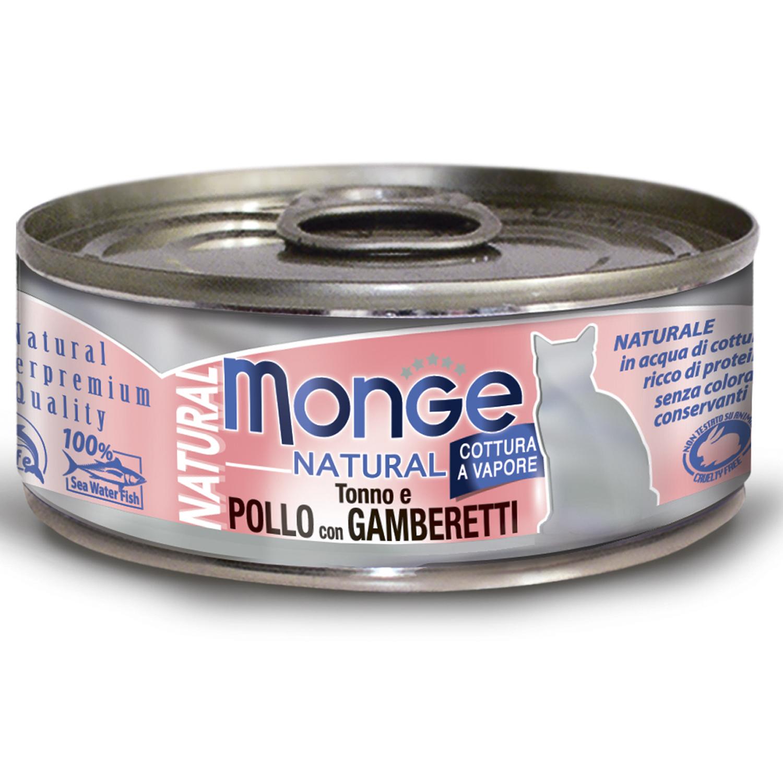 Monge Cat Natural влажнй корм для кошек всех возрастов и пород, тунец с курицей и креветками 80 гр