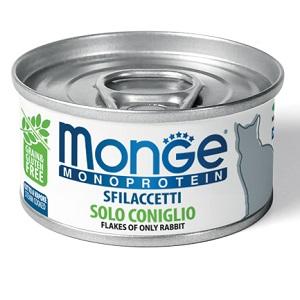 Monge Cat Monoprotein влажный корм для кошек всех возрастов и пород, кролик 80 гр