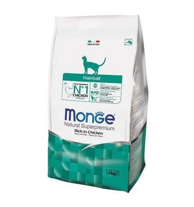 Monge Cat Hairball корм для кошек всех пород и возрастов, для выведения шерсти 1,5 кг