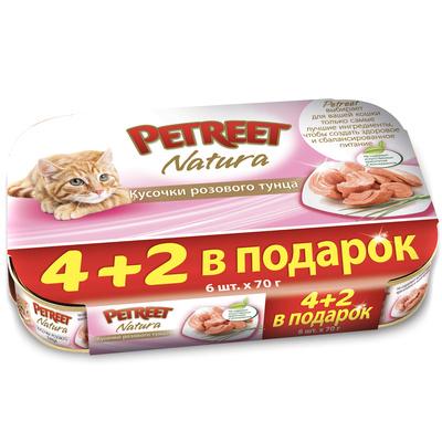 Petreet Консервы с тунцом 4+2 в ПОДАРОК A53074, 0,420 кг, 53996