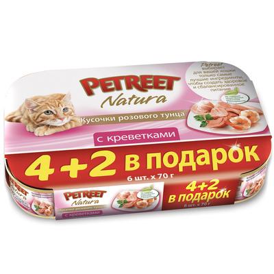 Petreet Консервы для кошек с тунцом и креветками 4+2 в ПОДАРОК A53076, 0,420 кг, 53997
