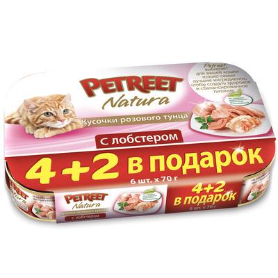 Petreet Консервы для кошек с тунцом и лобстером 4+2 в ПОДАРОК A53077, 0,420 кг, 53998