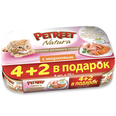Petreet Консервы для кошек с тунцом и с морковью 4+2 в ПОДАРОК A53078, 0,420 кг, 53999