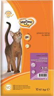 Мнямс корм для взрослых кошек всех пород, вывод комочков шерсти, ягненок и курица 10 кг