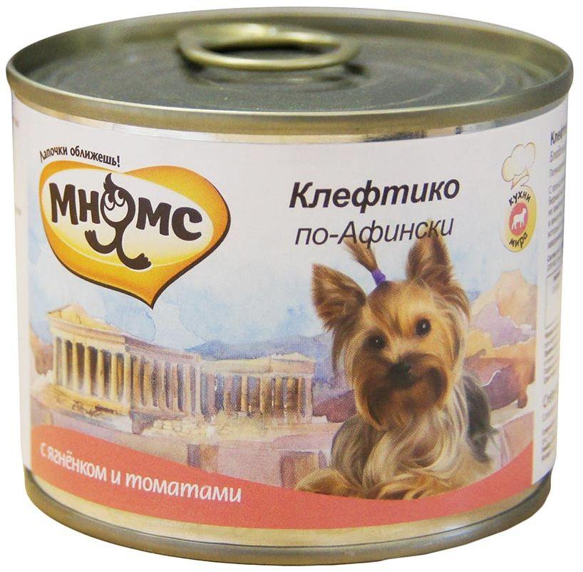 Мнямс влажный корм для взрослых собак всех пород, Клефтико по-Афински (ягненок с томатами) 200 гр