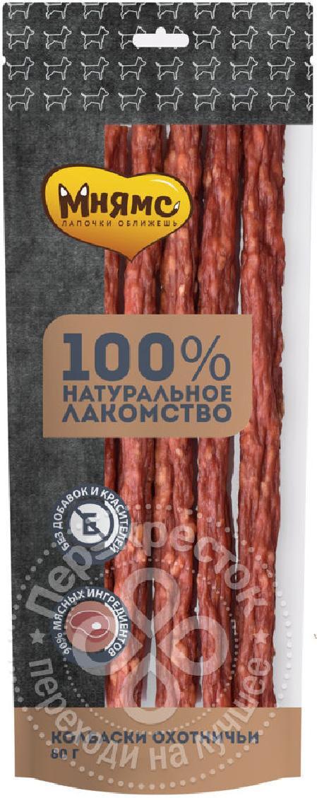 Мнямс лакомство для собак всех пород, колбаски охотничьи 80 гр