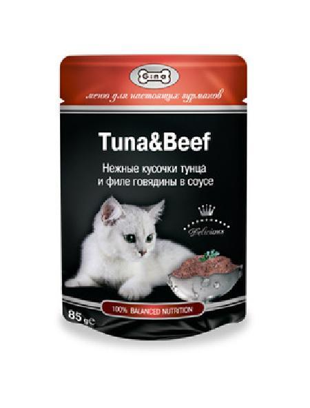 Gina Паучи для кошек с  тунцом и говядиной 4607166420954, 0,085 кг