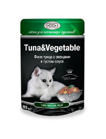 Gina Консервы для кошек с тунцом и овощами 4607166420930, 0,085 кг
