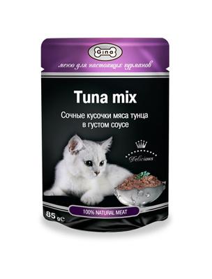 Gina Паучи для кошек  с тунцом микс 4607166420978, 0,085 кг