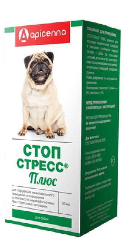 Apicenna Стоп-Стресс Плюс Капли для Собак, 0,050 кг