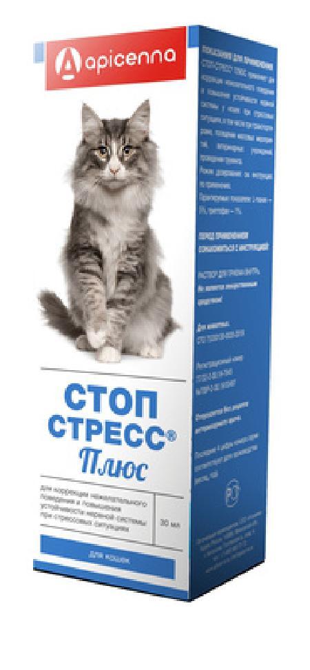 Apicenna Стоп-Стресс Плюс Капли для Кошек, 0,030 кг