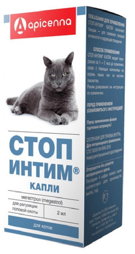 Apicenna Стоп-Интим капли для котов (контрацепция), 0,002 кг