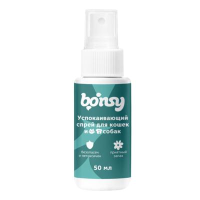 Bonsy Успокаивающий спрей для кошек и собак 49103, 0,050 кг