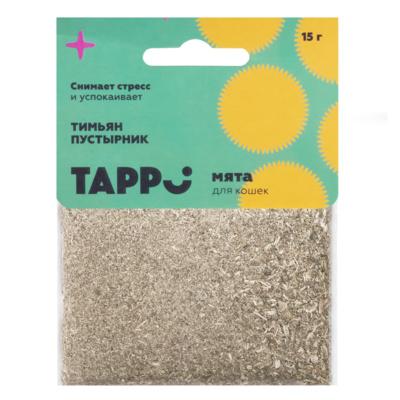Tappi игрушки Кошачья мята с тимьяном и пустырником в пакете 77ос25, 0,015 кг