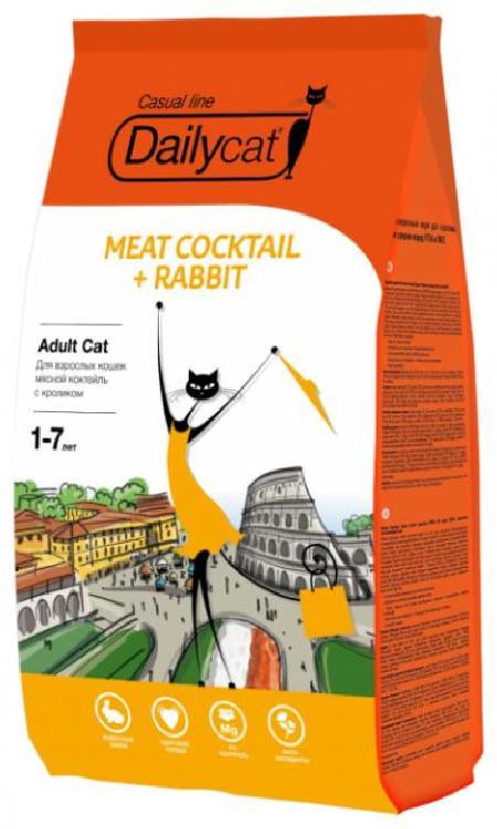 Dailycat Casual line ADULT Meat Cocktail + Rabbit 0,4кг - корм для взрослых кошек мясной коктейль с кроликом 0,4кг, 729ДКк*0,4