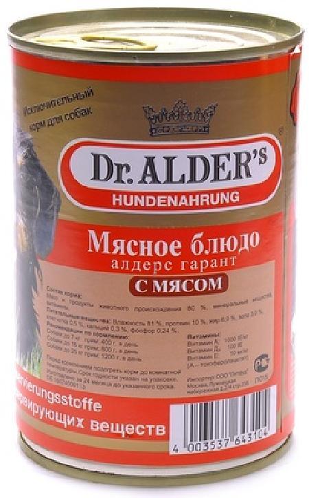 Доктор Алдерс Консервы для собак  с мясом (6431)11519, 0,400 кг, 19101
