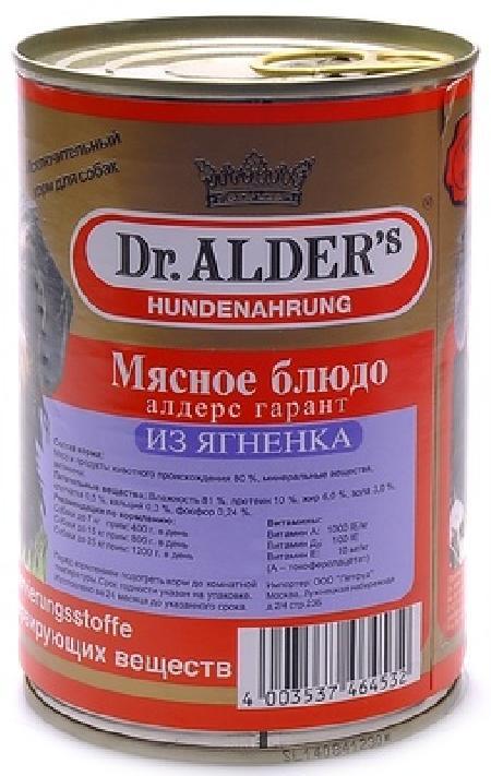 Доктор Алдерс Консервы для собак  Ягненок (6453)18371, 0,400 кг, 19110