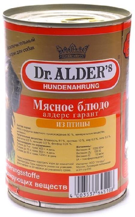 Доктор Алдерс Консервы для собак с птицей (6451)/11520, 0,400 кг, 19103