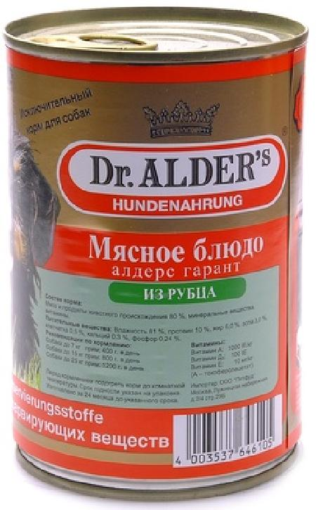 Доктор Алдерс Консервы для собак с рубцом (6461)11521, 0,400 кг, 19105