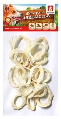 Зоогурман ВИА Лакомство для собак Трахея говяжья кольца (4049), 0,05 кг, 40880