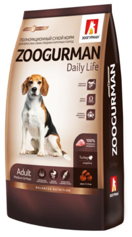 Зоогурман Сухой корм для собак  средних и крупных  пород,индейка 9198, 20,000 кг