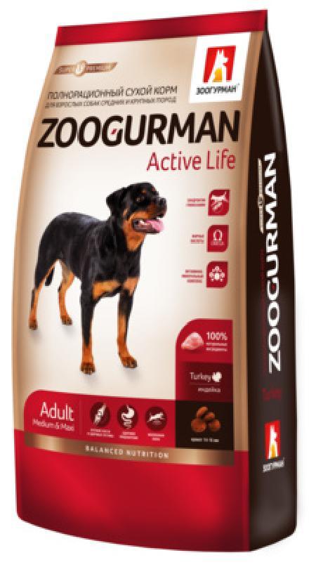 Зоогурман Сухой корм для активных собак  средних и крупных  пород,индейка 9204, 12,000 кг