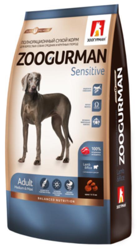 Зоогурман Сухой корм для собак с чувствительным пищеварением средних и крупных  пород,ягненком и рисом 9228, 12,000 кг