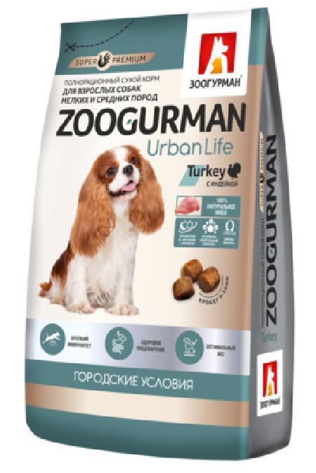 Зоогурман Сухой корм для домашних собак  малых и средних пород,индейка 9273, 10,000 кг