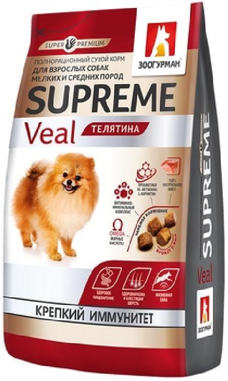 Зоогурман Сухой корм  для собак малых и средних пород  с телятиной (5107), 10,000 кг