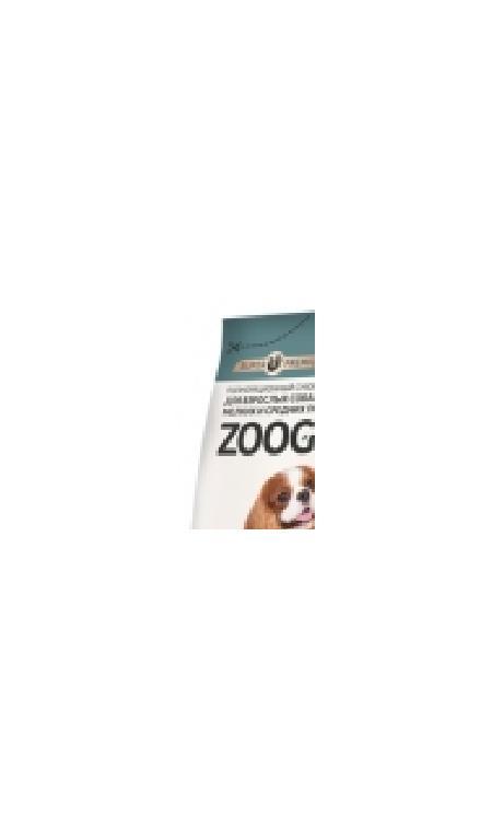 Зоогурман Сухой корм для домашних собак  малых и средних пород,индейка 9136, 1,200 кг