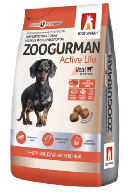 Зоогурман Сухой корм для активных собак  малых и средних пород,телятина 9143, 1,200 кг