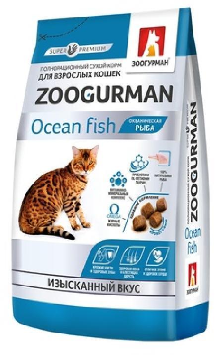 Зоогурман корм для взрослых кошек всех пород, океаническая рыба 10 кг