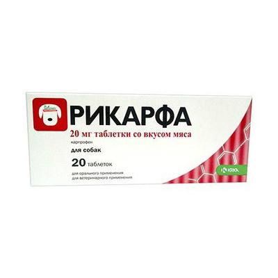 KRKA Рикарфа таблетки со вкусом мяса 20мг №20 3552, 0,019 кг