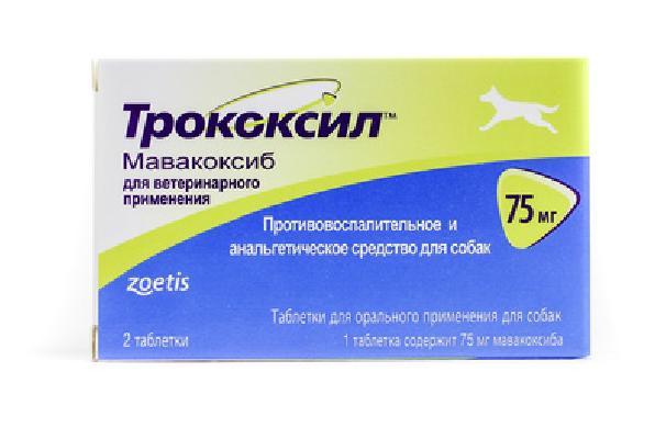 Zoetis Трококсил, таб.75мг х2 (4638), 0,010 кг