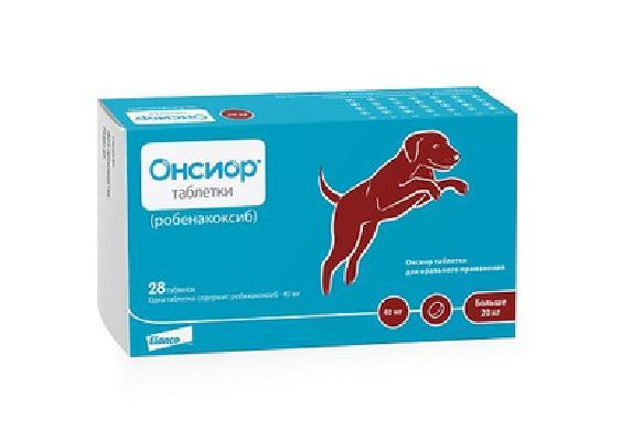 Elanco Онсиор 40мг противовосп. и болеут. препарат для собак 28таб 9910, 0,010 кг