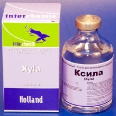 Ксила обладает успокаивающим, болеутоляющим, анестезирующим и миорелаксационным действиями 50мл