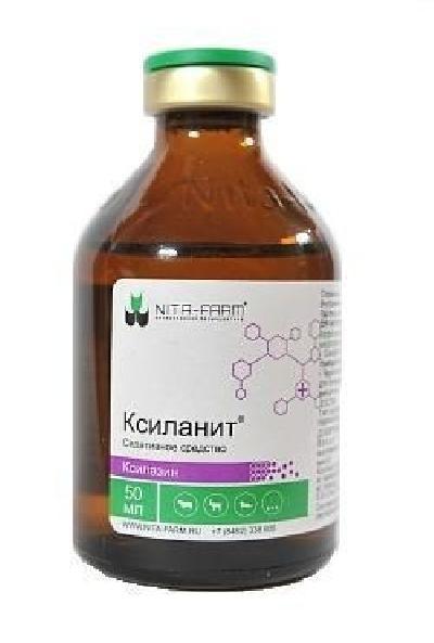 Ветеринарная Аптека Ксиланит, 50 мл 6547, 0,111 кг