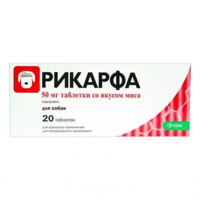 KRKA Рикарфа таблетки противовоспалительные для собак средних пород, со вкусом мяса, 50 мг 20 таблеток