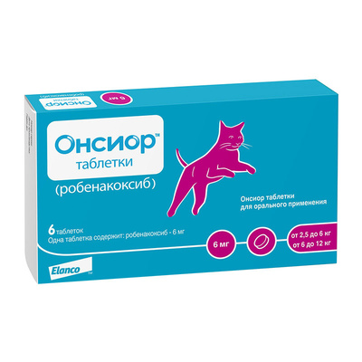 Elanco Онсиор таблетки для кошек, 6 мг 6 таблеток