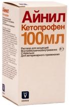 Айнил 10проц. (кетопрофен 10проц.), 100 мл МДЖ